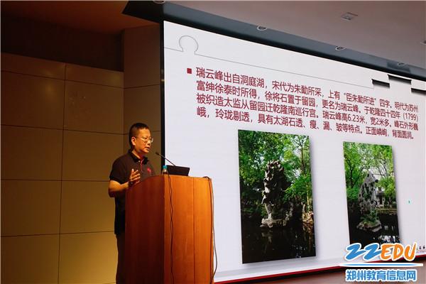 """""""最中国的学校""""苏州市第十中学校长周颖做报告"""