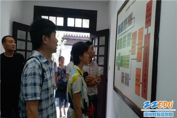 """参观""""最中国的学校""""苏州市第十中学"""