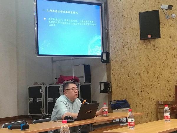 上海华东模范中学领导谈新高考改革的先行经验