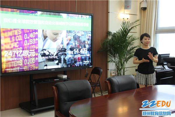 法国施耐德电气(中国)许屾总监讲解项目计划