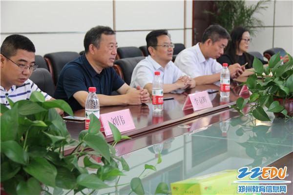局领导针对该项目进行深度交流
