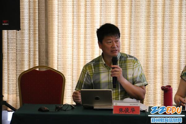 2.华东师范大学张俊华博士为老师们指点迷津 (2)