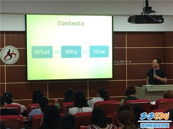 郑州十一中谷战峰老师做客河师大国培讲堂