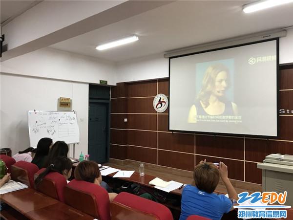 谷战峰老师讲授国外如何利用网格管理化提高学习效率