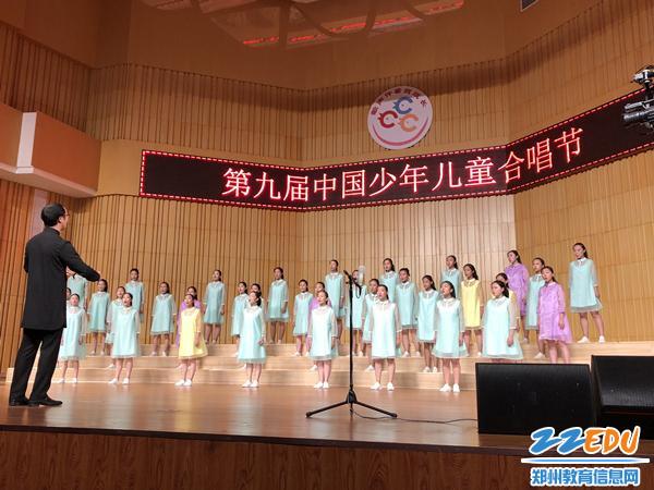 3中国第九届少年儿童合唱节比赛现场