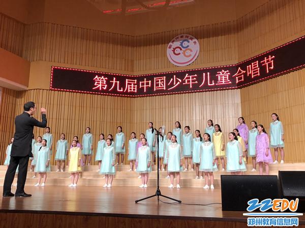 4中国第九届少年儿童合唱节比赛现场2