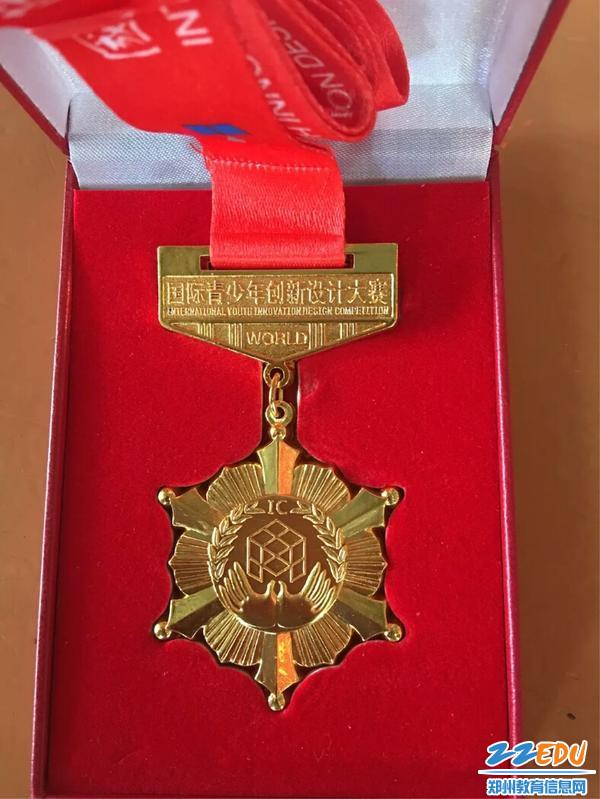 在IC法国收获的金奖