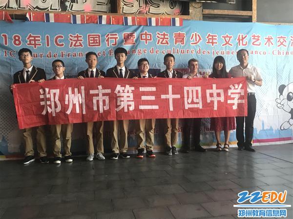 1.郑州三十四中牛轧糖全体师生与国际友人合影