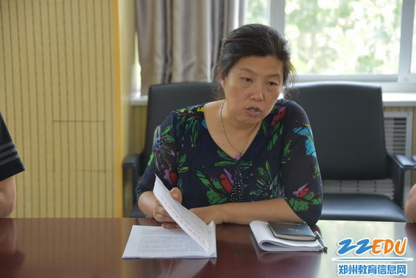 专职副书记赵渭侠宣读宣读《省委第一巡视组巡视反馈意见整改落实工作方案》_调整大小