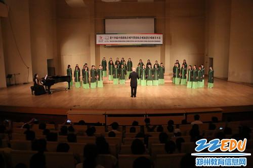 金水区女子教师合唱团参加中国国际合唱节艺术交流