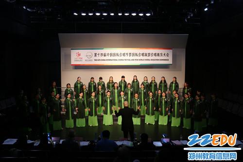 金水区女子教师合唱参加中国国际合唱节分组评测