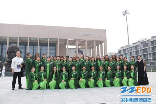 金水区女子教师合唱团参加中国国际合唱节合影留念