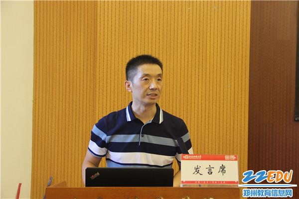 全金梁副主任代表授课教师发言