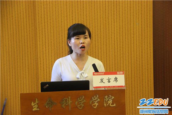 学员代表马颂扬老师发言