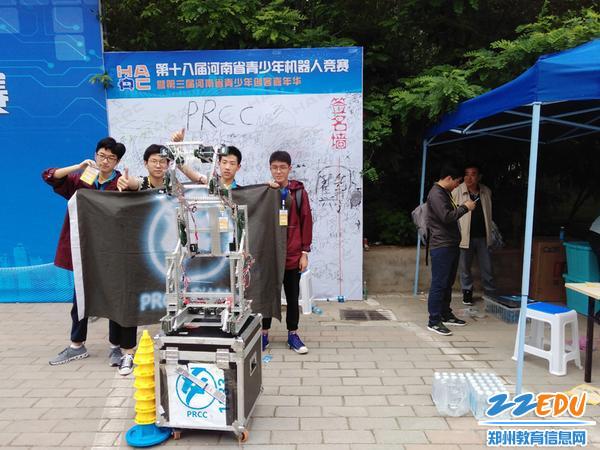 郑州二中参加第十八届河南省青少年机器人竞赛并荣获省一等奖