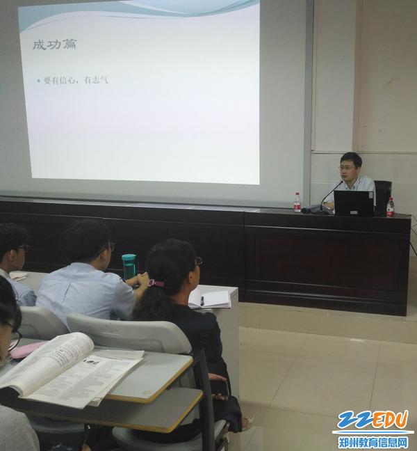 杨传授在给高三学生做励志讲座