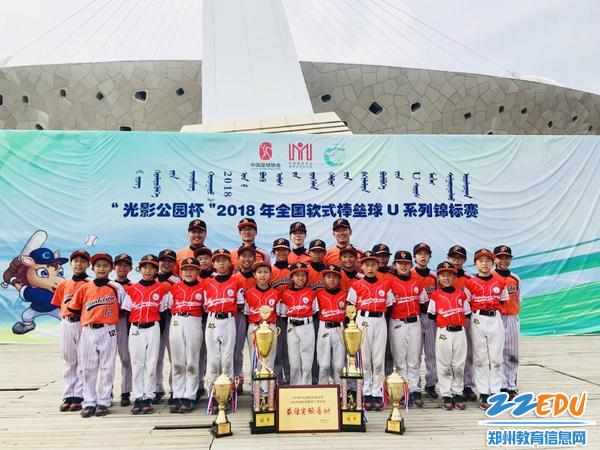 郑东新区蒲公英小学获1-2年级、3-4年级实验学校徒手组双冠军_副本