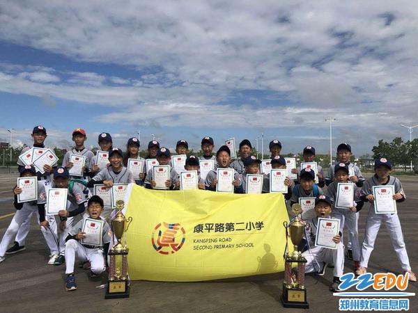 郑东新区康平路第二小学获3-4年级、5-6年级手套组双亚军