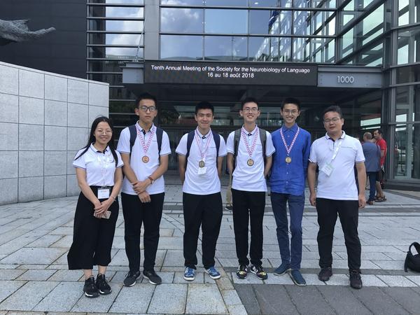 中国代表队(右二为张翰林)