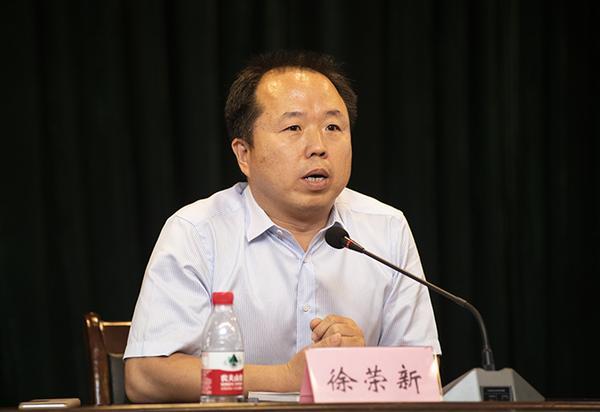 郑州市教育局安保处副处长徐荣新讲话