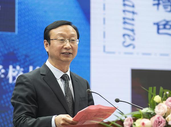 郑州市第47中学校长叶小耀致辞