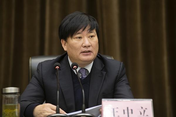 郑州市教育局党组书记、局长王中立讲话1。
