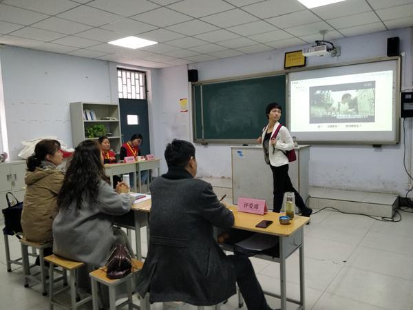 3郑州市中职教师优质课优秀教师入选决赛讲课中