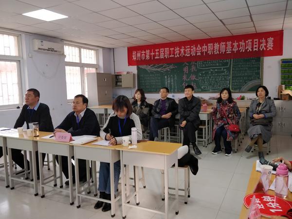 4郑州市第十五届职工技术运动会中职教师基本功项目决赛现场