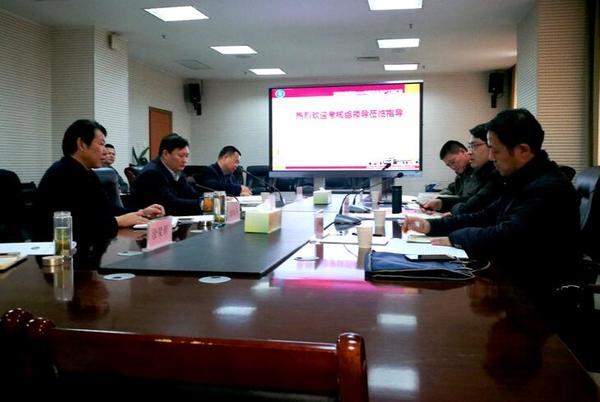 郑州市安委会第七考核组一行3人到郑州市教育局开展2018年度安全生产目标完成情况考核。