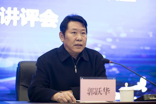 郑州市教育局党组成员、副调研员郭跃华讲话。