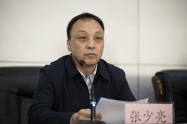 会议由郑州市教育局党组成员、副调研员张少亮主持。