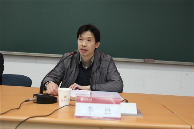 2北京大学继续教育学院党总支书记李胜致辞