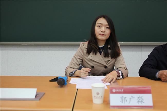 4开班仪式由北京大学继续教育学院项目主任郭广淼主持