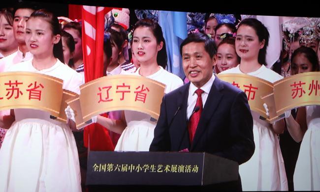 2.教育部党组成员、副部长钟登华致辞并宣布展演活动开幕