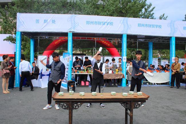 8调酒专业展示