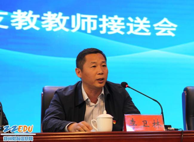 三门峡市卢氏县县委常委、副县长李卫林致辞。