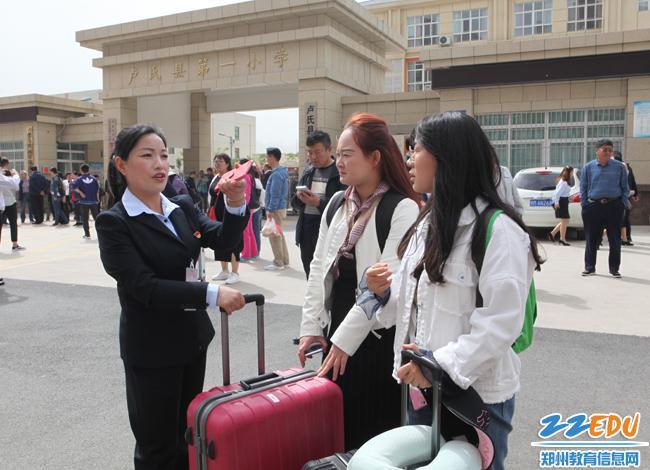 受援学校老师来接郑州支教教师