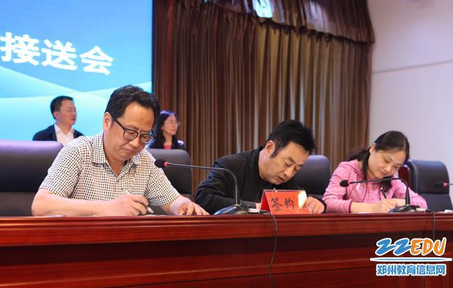 支教教师、派出学校、受援学校代表签订了支教协议书。