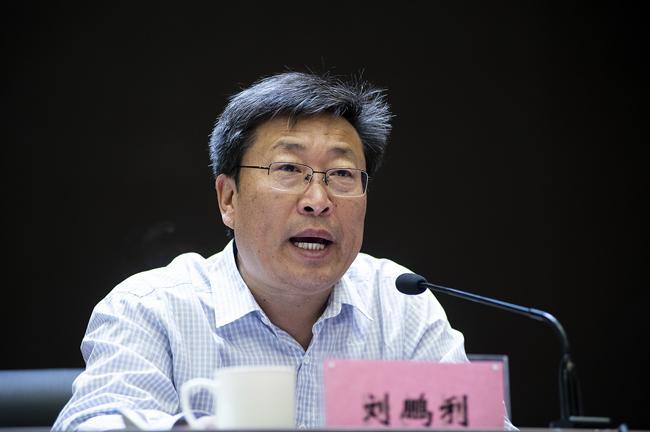会议由郑州市教育局党组副书记、常务副局长刘鹏利主持。