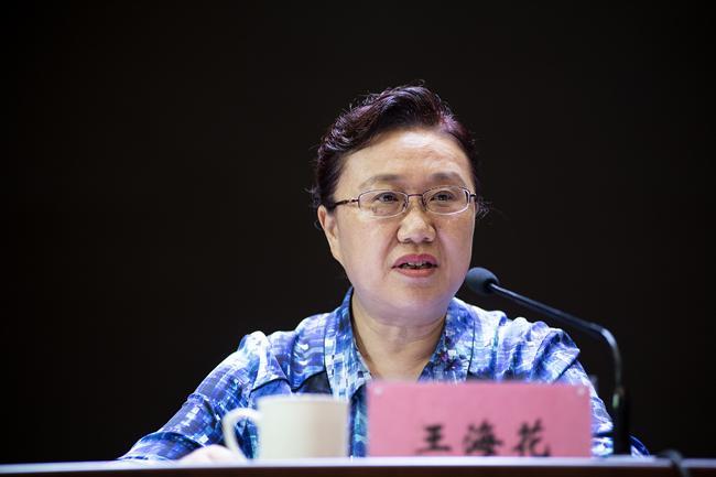 郑州市教育局副处级专职督学王海花讲话
