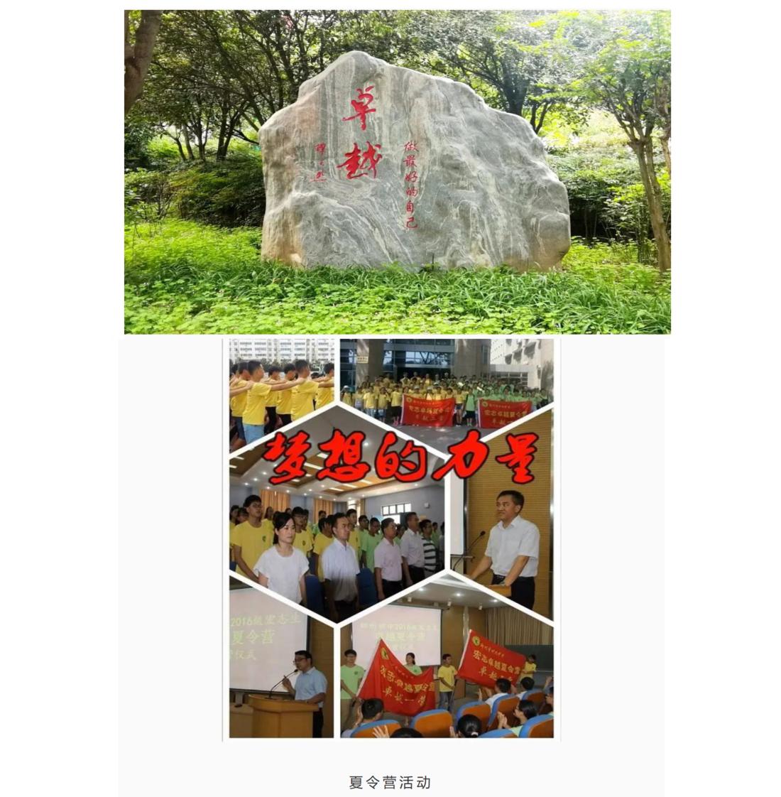 4.这就是郑州回中_07