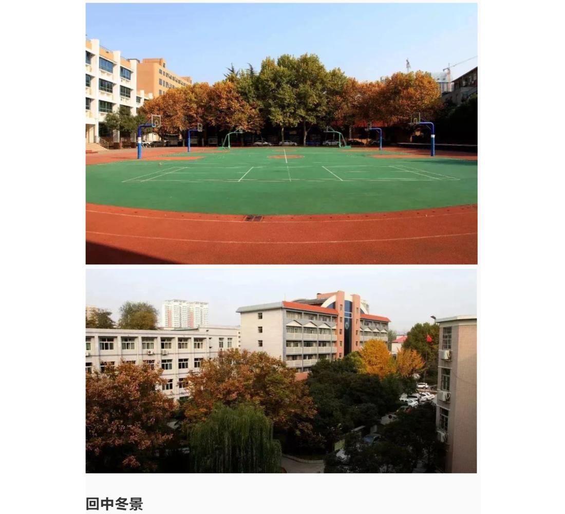4.这就是郑州回中_14