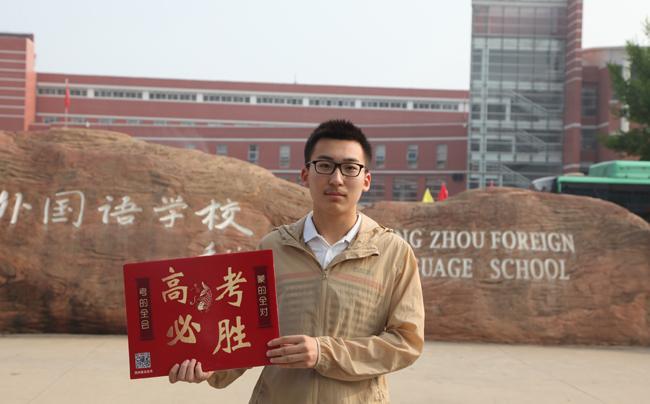 枫杨外语的学弟为学姐学长们加油