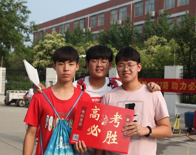 郑州中学的兄弟们,加油