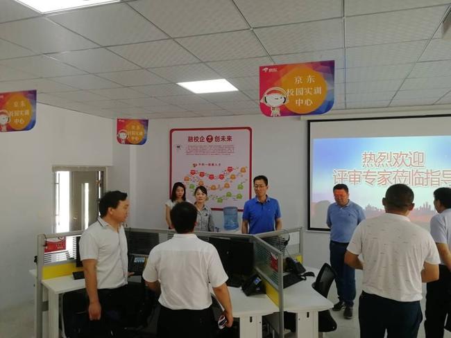 7.专家组在郑州旅游职业学院察看校企合作情况2