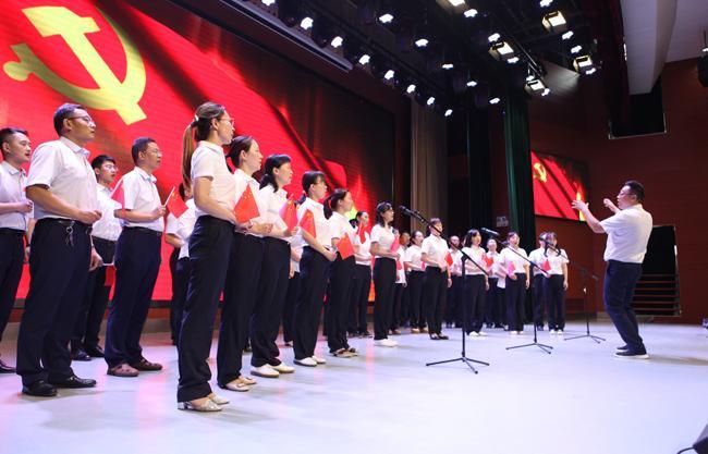 """郑州四中迎""""七一""""、庆祝祖国诞辰70周年歌咏比赛"""