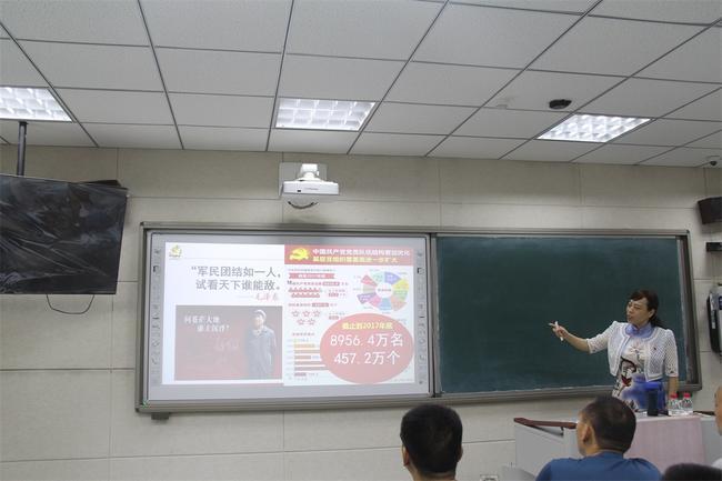 3郑州金水区党校副校长邵松梅作题为《严格党内政治生活,争做合格党员》的讲座