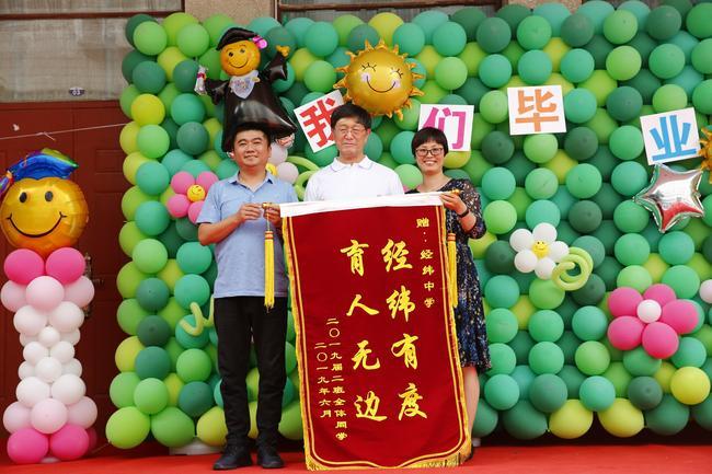 2019届2班魏嘉怡、吴桐家长代表向学校敬献锦旗