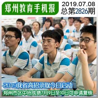 QQ图片20190708165953