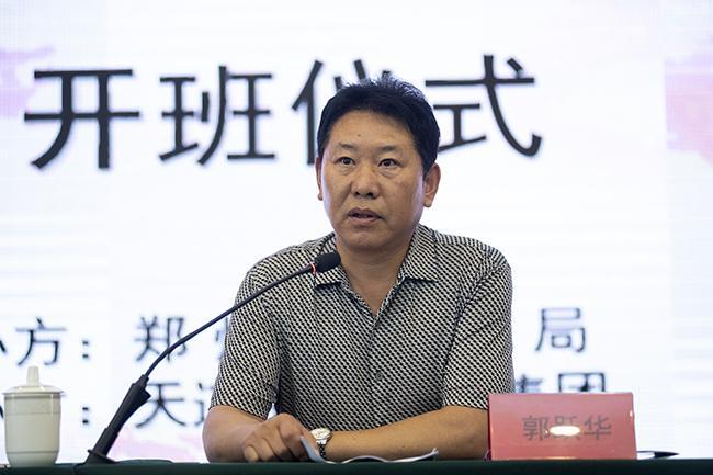 郑州市教育局党组成员,副调研员郭跃华讲话。